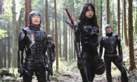 Alien vs. Ninja Movie Still 8