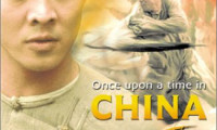 Once Upon a Time in China II Movie Still 6