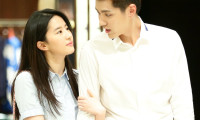 So Young 2: So You're Still Here Movie Still 1
