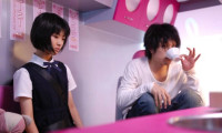 Death Note: L Change the World Movie Still 2