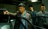 Drug War Movie Still 2