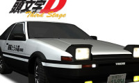 Initial D Movie Still 1