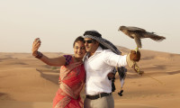 Dabangg Movie Still 1