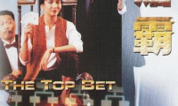 The Top Bet Movie Still 1