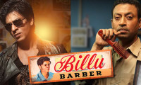 Billu Movie Still 1