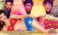 Great Grand Masti Movie Still 5