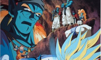 Dragon Ball Z: Bojack Unbound Movie Still 1