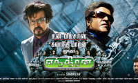 Enthiran Movie Still 7
