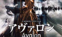 Avalon Movie Still 5