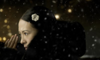 The Grandmaster Movie Still 4