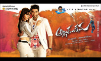 Alludu Seenu Movie Still 1