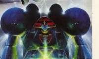 Giant Robo: The Animation Movie Still 5
