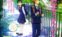 Tamako Love Story Movie Still 1
