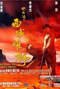 Once Upon a Time in China and America Poster 1