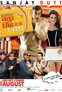 Chatur Singh Two Star Poster 1