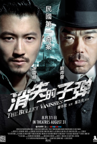 The Bullet Vanishes Poster 1