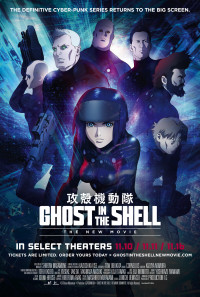 Ghost In The Shell: The New Movie Poster 1