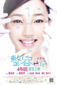 The Truth About Beauty Poster 1