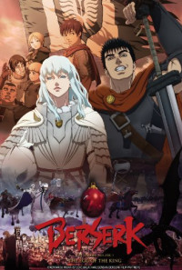 Berserk: The Golden Age Arc I - The Egg of the King Poster 1