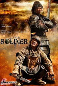 Little Big Soldier Poster 1