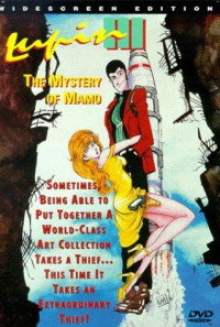 Lupin the 3rd: The Mystery of Mamo Poster 1