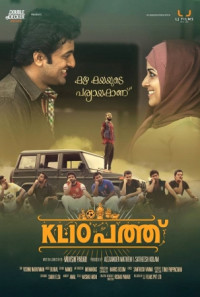 KL 10 Patthu Poster 1