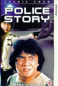 Police Story Poster 1