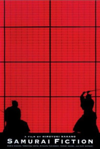 Samurai Fiction Poster 1