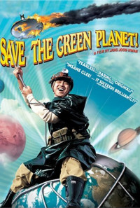 Save the Green Planet! Poster 1