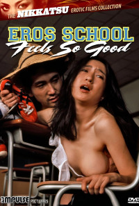 Erotic Campus: Rape Reception Poster 1