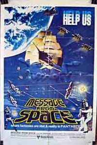 Message from Space Poster 1