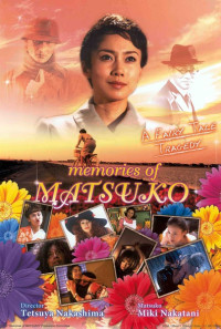 Memories of Matsuko Poster 1