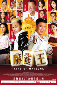 King of Mahjong Poster 1