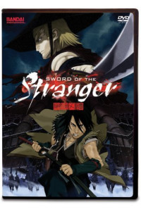 Sword of the Stranger Poster 1