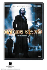 Cyber Wars Poster 1