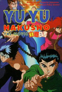 Yu Yu Hakusho: The Movie Poster 1