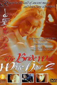The Bride with White Hair 2 Poster 1