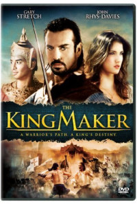 The King Maker Poster 1
