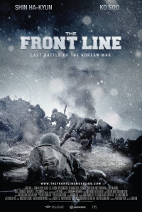 The Front Line Poster 1