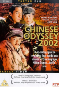 Chinese Odyssey 2002 Poster 1