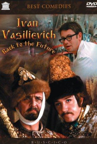 Ivan Vasilievich: Back to the Future Poster 1