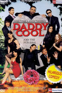 Daddy Cool: Join the Fun Poster 1
