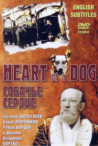 Heart of a Dog Poster 1