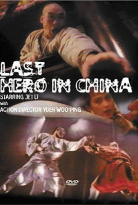 Last Hero in China Poster 1