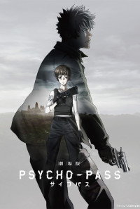 Psycho-Pass: The Movie Poster 1