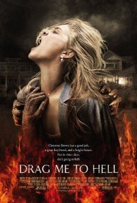 Drag Me to Hell Poster 1