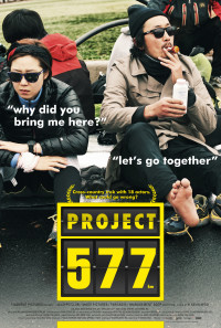 Project 577 Poster 1