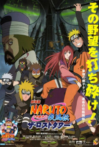 Naruto Shippûden: The Lost Tower Poster 1