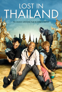 Lost in Thailand Poster 1