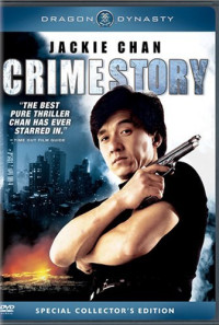 Crime Story Poster 1